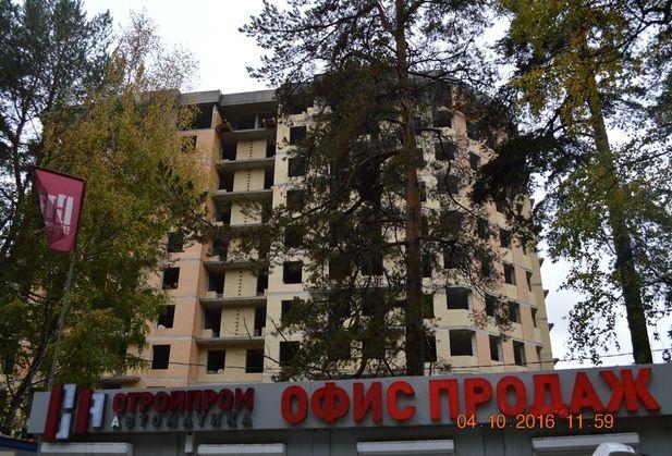 Радужный (Звенигород)