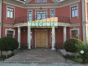Купить особняк по адресу Московская область, г. Домодедово, д. Котляково, Полевая