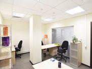 Снять бизнес-центр, офис по адресу Москва, ЮАО, Ленинская Слобода, дом 19
