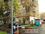 Купить трёхкомнатную квартиру по адресу Москва, СВАО, Сущёвский Вал, дом 23