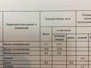 Купить квартиру со свободной планировкой по адресу Москва, Каргопольская, дом 14