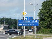 Купить участок по адресу Калининградская область, Зеленоградский р-н, г. Зеленоградск, п. Сосновка, Луговая