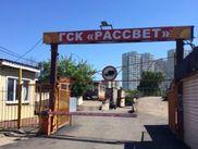 Купить помещение неопределённого назначения по адресу Московская область, г. Подольск, Правды, дом 31
