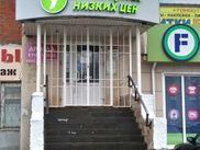 Купить помещение свободного назначения по адресу Калужская область, г. Калуга, Кибальчича