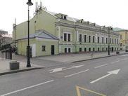 Купить офис по адресу Москва, ул. Мясницкая, дом 442
