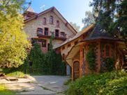 Купить коттедж или дом по адресу Москва, п. Первомайское, п. Первомайское