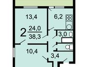 Купить двухкомнатную квартиру по адресу Москва, ВАО, Молостовых, дом 13, к. 1