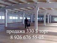 Купить склад, логистический центр, производ. площади по адресу Московская область, Щелковский р-н, дом 3