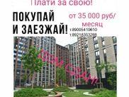 Купить квартиру со свободной планировкой по адресу Москва, ЮАО, Каширское, дом 65, к. 2