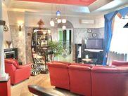 Снять четырёхкомнатную квартиру по адресу Москва, Мира пр-кт, дом 79