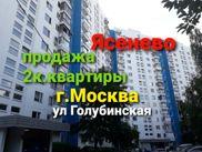 Купить двухкомнатную квартиру по адресу Москва, ЮЗАО, Голубинская, дом 29, к. 3