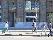 Купить помещение неопределённого назначения по адресу Москва, Краснопрудная улица, дом 26К1