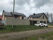Купить коттедж или дом по адресу Краснодарский край, г. Краснодар