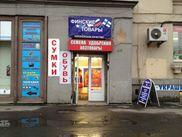 Снять магазин, объекты бытовых услуг, торговые площади по адресу Санкт-Петербург, Типанова, дом 8