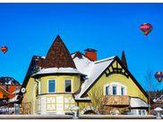 Снять коттедж или дом по адресу Московская область, Дмитровский р-н, г. Яхрома, Светлая, дом 11