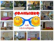 Снять комнату по адресу Крым, г. Алушта, с. Солнечногорское, Приморская, дом 18