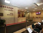 Купить гостиницу или мотель по адресу Москва, СВАО, Октябрьский, дом 12