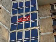 Купить трёхкомнатную квартиру по адресу Москва, Татьянин Парк, дом 16, к. 1