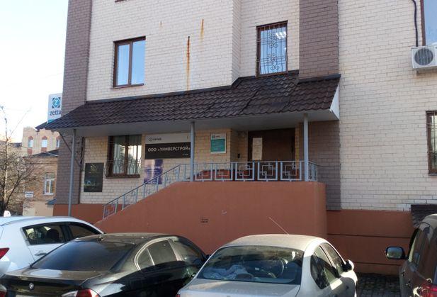 Снять офис по адресу Калужская область, г. Калуга, Старичков