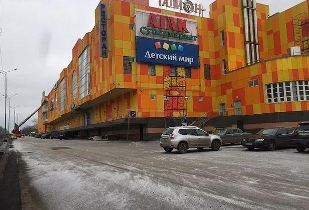 Купить спорт. назначения по адресу Московская область, г. Балашиха, Энтузиастов, дом 54А