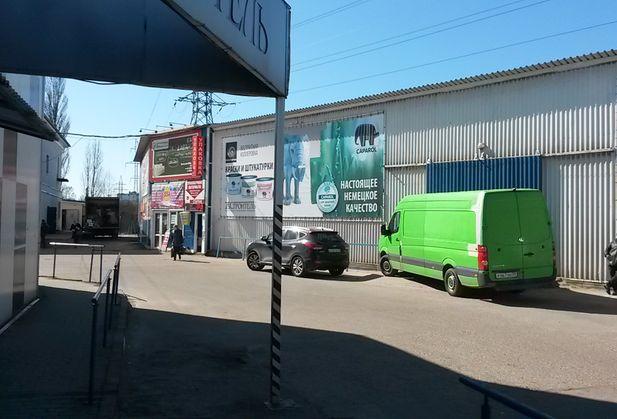 Снять магазин, торговые площади по адресу Калининградская область, г. Калининград, Полоцкая, дом 45