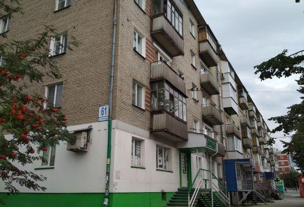 Купить двухкомнатную квартиру по адресу Новосибирская область, г. Новосибирск, Богдана Хмельницкого, дом 61