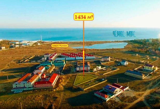 Купить участок по адресу Крым, г. Евпатория, пгт Заозерное, Севастопольская, дом 46