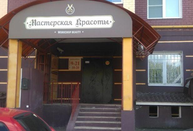 Снять объекты бытовых услуг, офис, свободного назначения по адресу Калужская область, г. Калуга, Калужского Ополчения