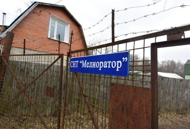 Купить участок по адресу Москва, п. Рязановское, д. Алхимово, Полевая, дом 44